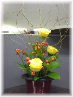 flowers1023.jpg